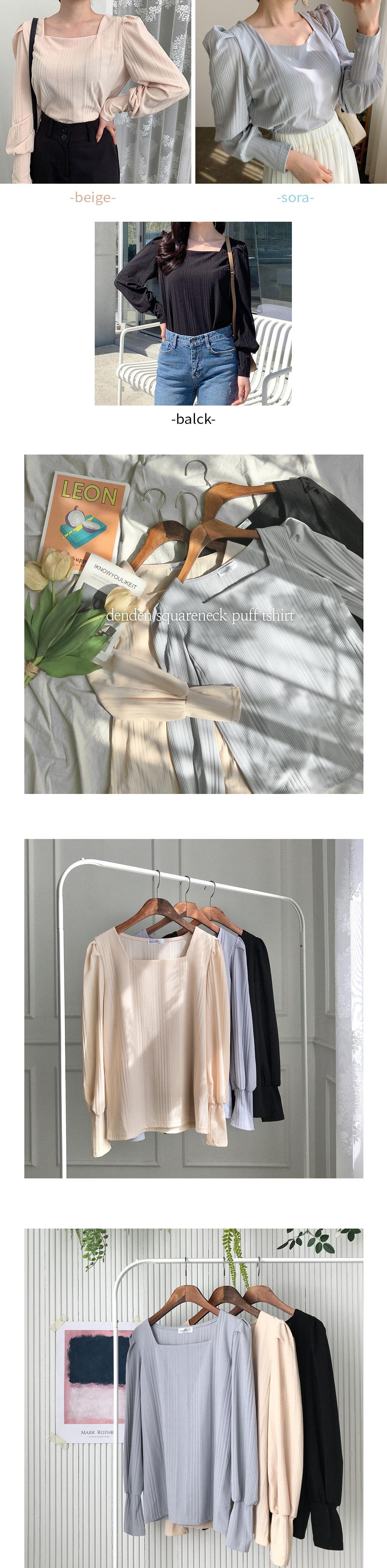 리리앤코 덴덴 스퀘어넥 퍼프 티셔츠